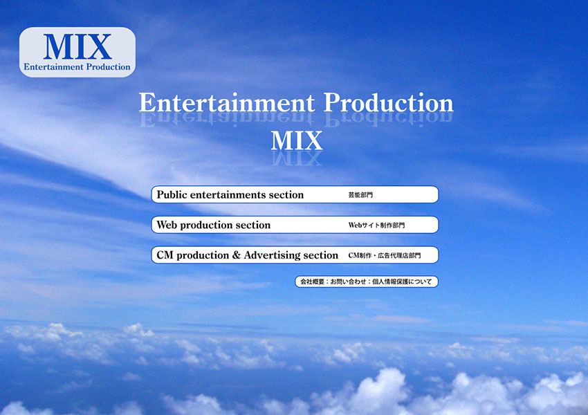 Entertainment Production MIX